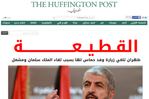 cropped-cropped-huffpost-arabia.png